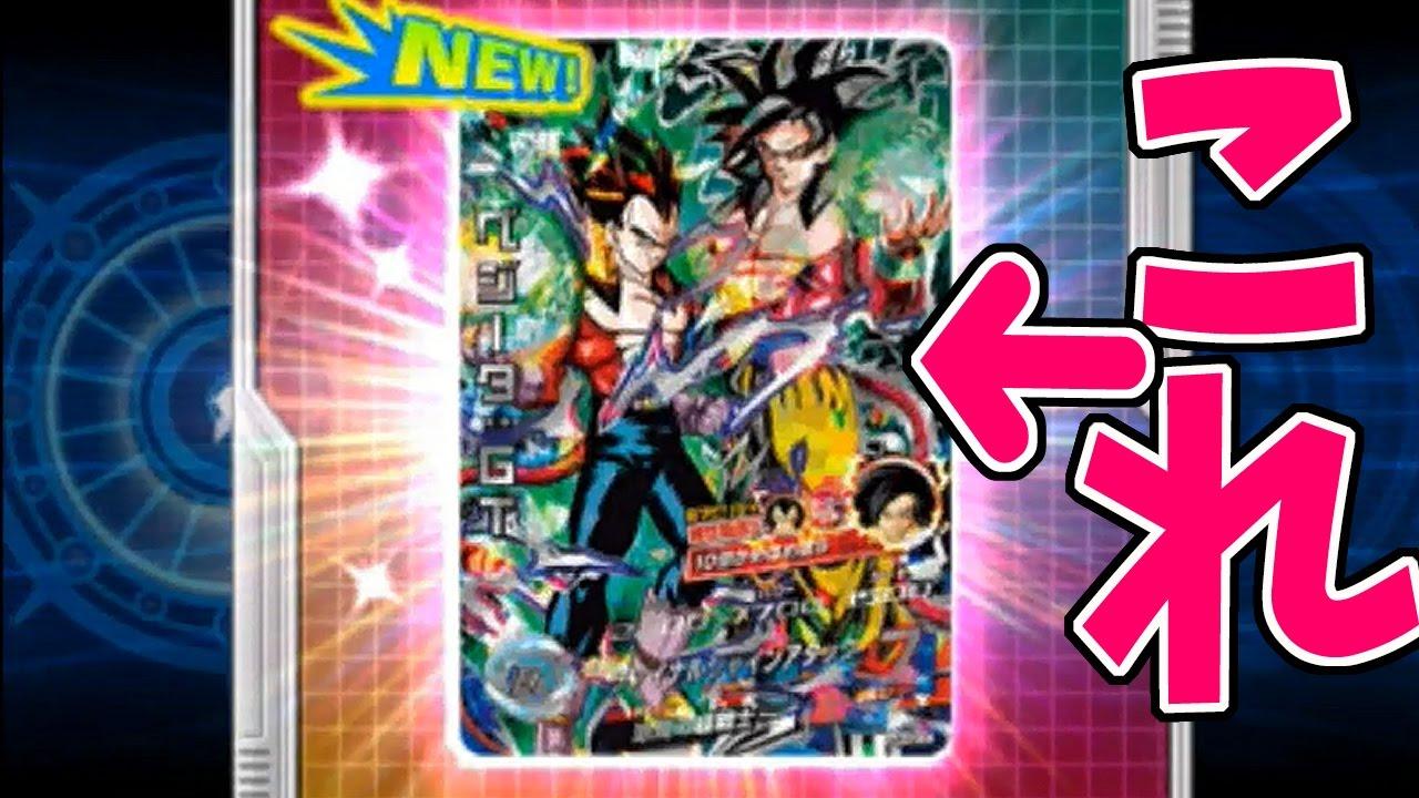 ドラゴンボール ヒーローズ アルティメット ミッション x 最強 デッキ