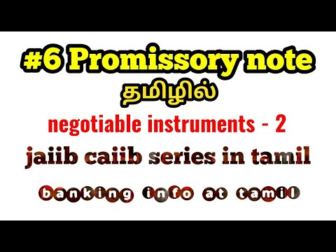#6 Promissory note   negotiable instruments - 2   jaiib caiib   Tamil