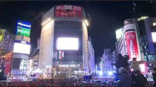Así esperaron el año nuevo 2020 en Japón