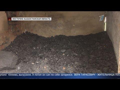 Самовозгорающийся уголь купили казахстанцы