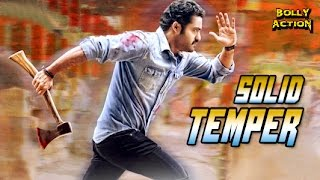 Solid Temper Full Movie | Hindi Dubbed Movies 2018 Full Movie | Jr. NTR Movies | Action Films