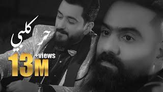 حر قلبي - صوت الوطن ابراهيم البندكاري - الشاعري  محمود الشاعري   2020 (Official Video)