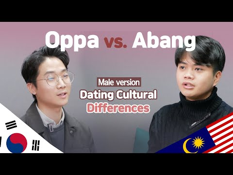 Oppa Vs. Abang! How Malaysian Vs Korean Do Dating? |Cutural Differences|Male Version