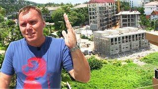 ARISTO Виллы! Недвижимость и Вечное Лето в Таиланде. Real Estate Agent. Пляж Сурин. Виллы у моря!