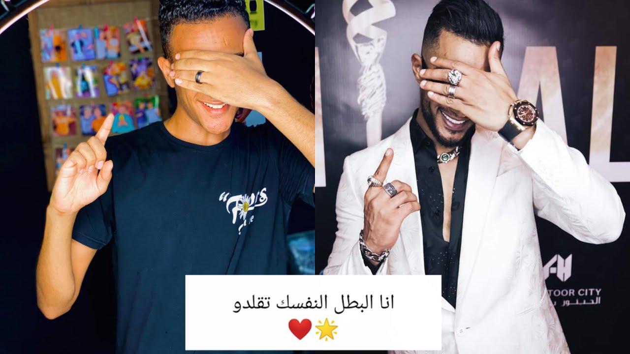 Mohamed Ramadan - Ana El Batal-علاء الأسطوره / محمد رمضان -انا البطل النفسك تقلدو☝🏻❤️🔥 - YouTube