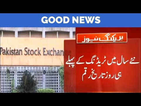 Pakistan Stock Exchange Makes History