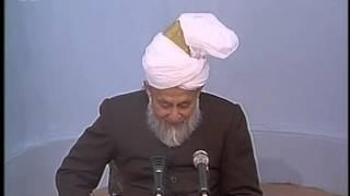 Urdu Darsul Quran 3rd February 1997: Surah An-Nisaa verses 40-42