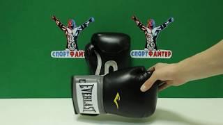 видео Боксерские перчатки everlast PU