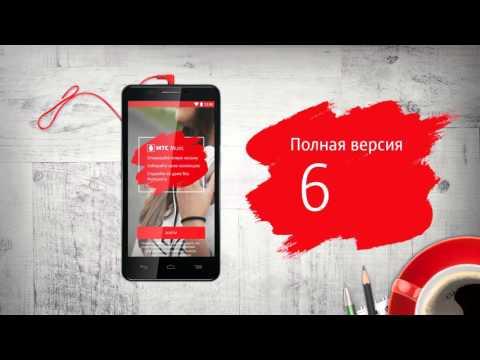 приложение МТС Music: лайфхак