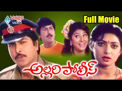 Telugu Movies 2015 Full Length Movies...