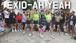 스테이지K EXID편 러시아 우승팀 칼군무 소름 EXID(이엑스아이디)  - Ah Yeah(아예) Dance Cover(댄스커버) By BOOMBERRY