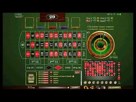 Онлайн казино депозит от 1 рубля