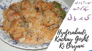 how to make hyderabadi kachay gosht ki chicken biryani