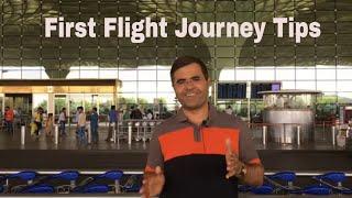 पहली हवाई यात्रा कैसे | First Time Flight Journey Tips | Mumbai to Dammam via Muscat by Oman Air