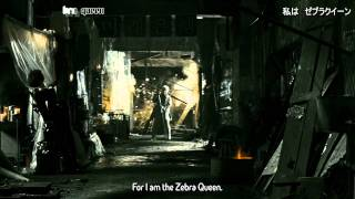 From the film Zebraman 2: Attack on Zebra City Presented by Grown-U...