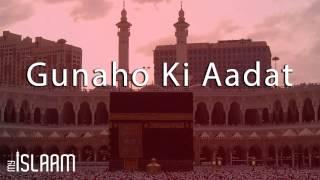 Gunaho Ki Aadat Chura