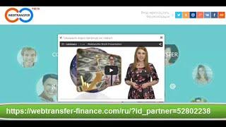 Как зарабатывать деньги в интернете без вложений, онлайн заработок на бонусах