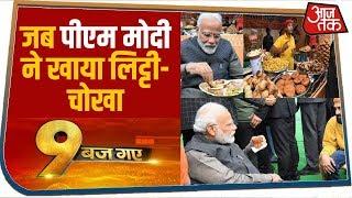 Hunar Haat: जब प्रधानमंत्री Narendra Modi ने खाया लिट्टी-चोखा, कुल्हड़ में पी चाय