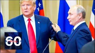 Трамп, Путин и будущее Украины. 60 минут от 20.07.18
