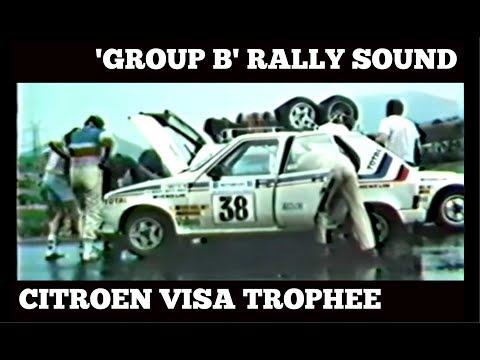 GROUP B RALLY SOUNDS | CITROEN VISA TROPHEE | SIRTAKI RALLY 1980s