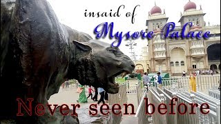 in said of mysore palace | never seen before