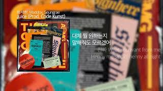 [ Lyrics ] 최서현, Maddox, Seungrae - Juice (Prod. Code Kunst)