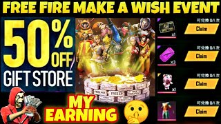 FREE FIRE MAKE A WISH EVENT | 50% OFF ON GIFT STORE | FREE ELITE PASS | FREE FIRE NEW EVENT 2020