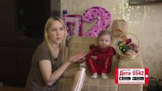 видео Спинальная мышечная атрофия (СМА):причины, симптомы, лечение