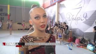 У Львові розпочався чемпіонат області із художньої гімнастики