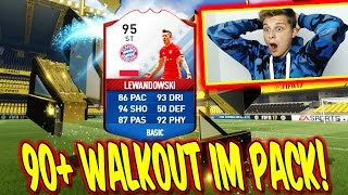 OMFG! 90+ WALKOUT in A PACK OPENING! ⛔️🔥 - FIFA 17 ULTIMATE TEAM (DEUTSCH)