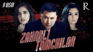 Zaharli tomchilar (o'zbek serial) | Захарли томчилар (узбек сериал) 9-qism