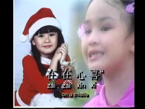 Christmas with Lidya Lau