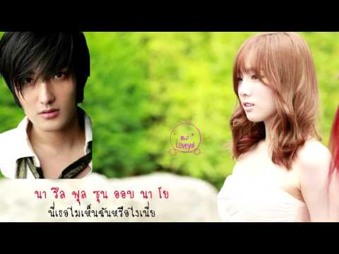 Free Download 7989 - Snsd Ft. Kangta [thai Sub] Mp3 dan Mp4