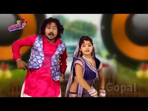 Janudi Milgi Re Mane Anu Milgi Re Full Song HD I Am Salman Khan