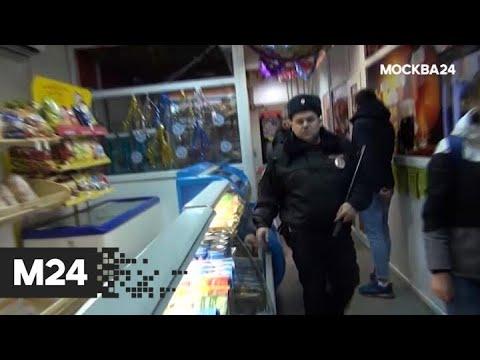 """""""Специальный репортаж"""": """"крепкие нарушения"""" - Москва 24"""