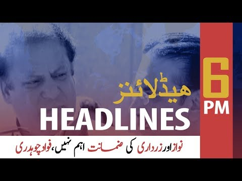 ARYNews Headlines |DG