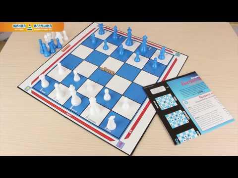 Настольная игра «Быстрые шахматы» 2 в 1, Bondibon (Бондибон)