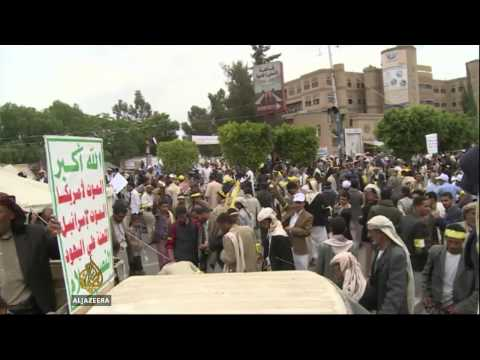 Yemeni Houthi protesters clash with police