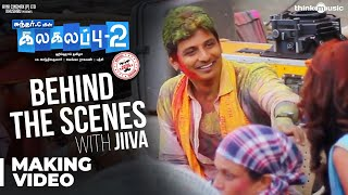 Kalakalappu 2 | Behind the Scenes with Jiiva | Sundar C, Hiphop Tamizha, Jiiva, Nikki Galrani