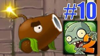 Растения против Зомби - Пиратские Моря 18-21 - БОЛЬШИЕ ПУШКИ