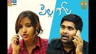 Girlfriend Harassment || Bumchick Babloo