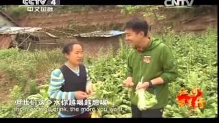 20140908 远方的家  江河万里行(94)—— 涪江 百变涪江水