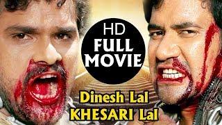Superhit Full Action Movie Dinesh Lal Yadav, Khesari Lal Latest Bhojpuri Full Movie / Film