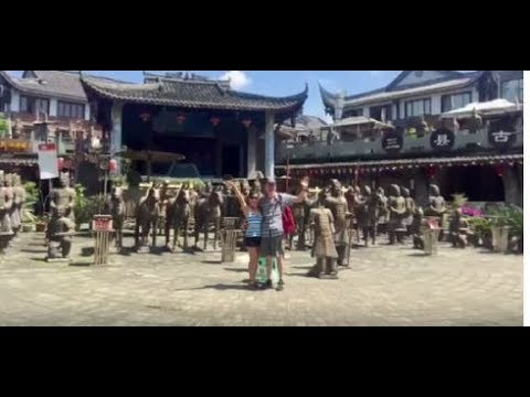 9/7/17: Huanglongxi Historic Ancient Town, close to Chengdu