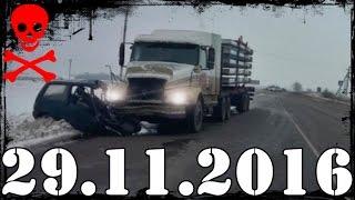 Видео подборка происшествий дтп и аварии 29.11.2016 Car Crash Compilation