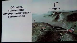 Диалог на равных   с Пономарёвым Олегом Павловичем