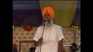 "Speech Manjit Singh Bhoma - 29th Anniversary Operation Bluestar ""Saka Neela Tara"" Smagam"