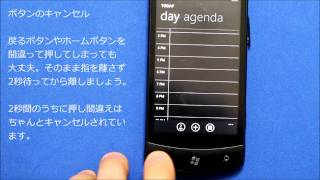 Windows Phone 7  7 Tips