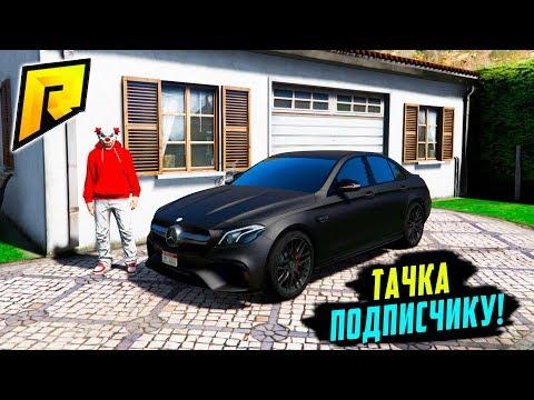 КОНКУРС НА ТАЧКУ И МОЯ РАБОЧАЯ СХЕМА ЗАРАБОТКА МИЛЛИОНОВ В КАЗИНО НА ГТА 5 РП! RADMIR GTA 5 RP!