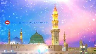Mamathai kollathe Isaimurusu nagoor hanifa Islamic songs lyrics whatsapp status